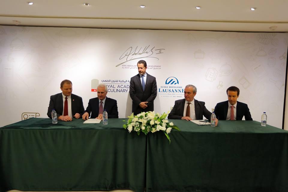 اتفاقية شراكة مع جامعة لوزان الفندقية السويسرية