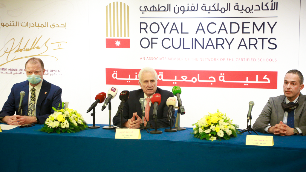 The Royal Academy of Culinary Arts, Associate Member of the EHL Network of Certified schools is launching a Bachelor program in Food & Beverage Management!