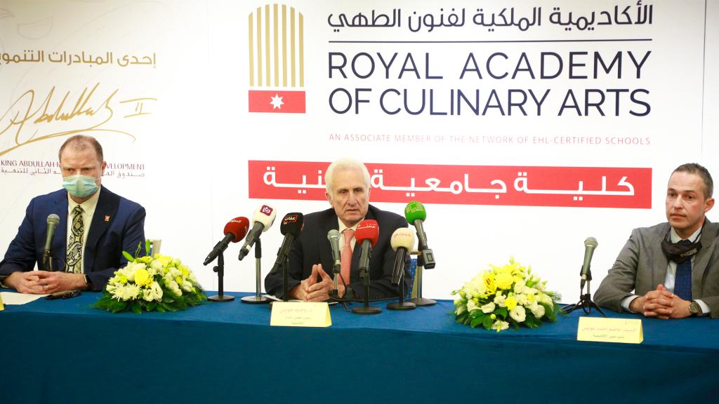 """الأكاديمية الملكية لفنون الطهي تطلق برنامج البكالوريوس في """"إدارة الطعام والشراب"""""""